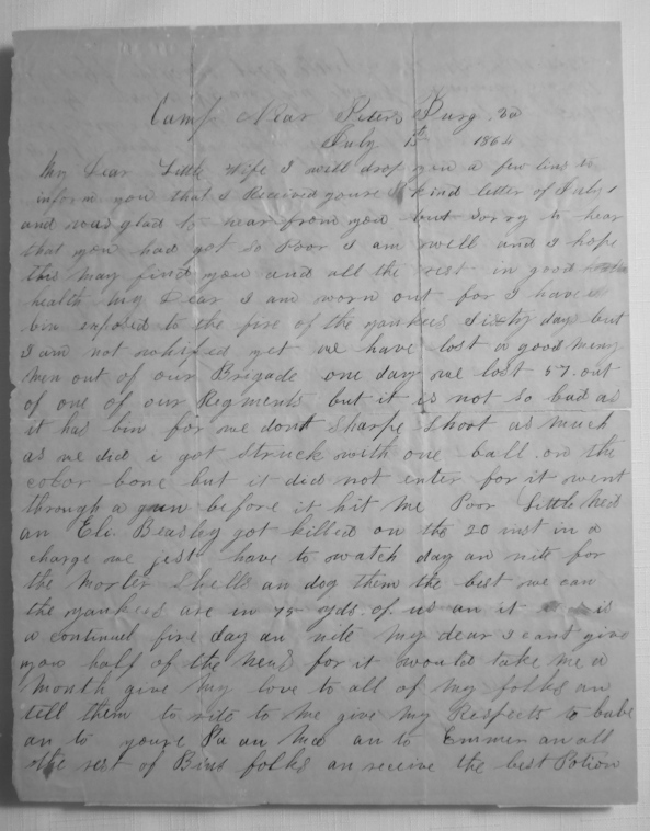 Letter from TWG INGLETT to Martha A. PALMER