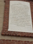 Sibley Mill Memorial in Augusta GA